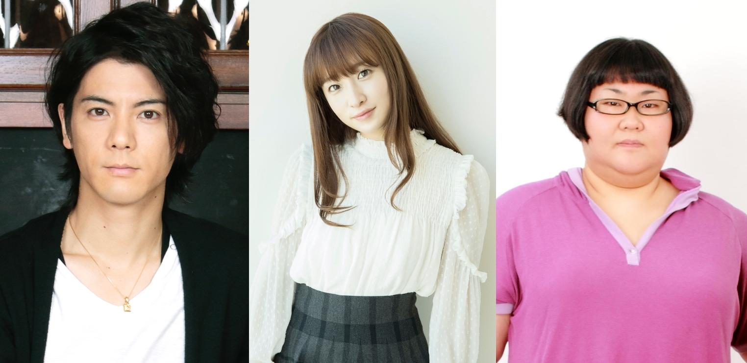 (左から)中村誠治郎、梅田彩佳、安藤なつ