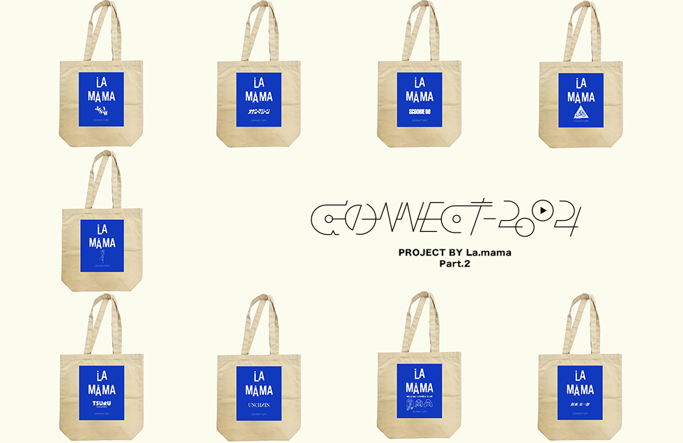 CONNECT-20▶21
