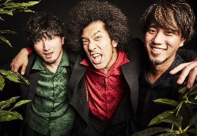 """BRADIO 初の47都道府県ツアーを前に""""らしさ""""をタフに表現したシングル発売するバンドのリアルとは?"""