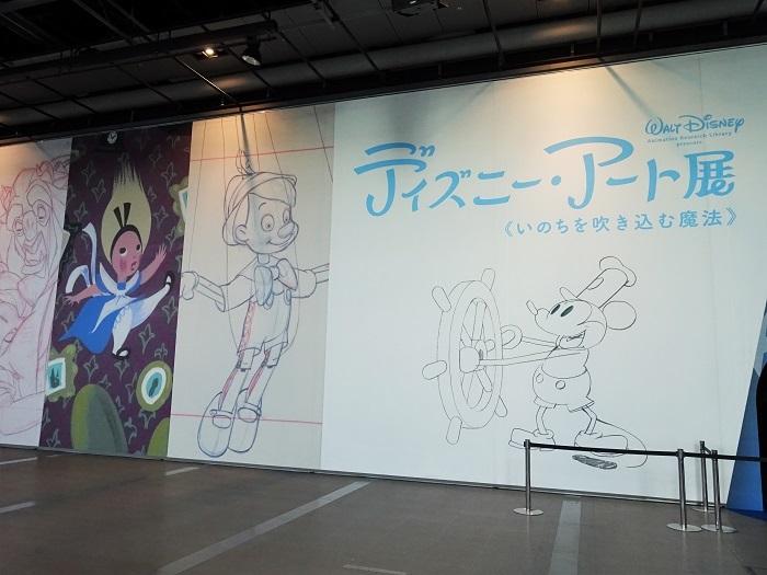 『ディズニー・アート展』All Disney artwork © Disney Enterprises Inc.