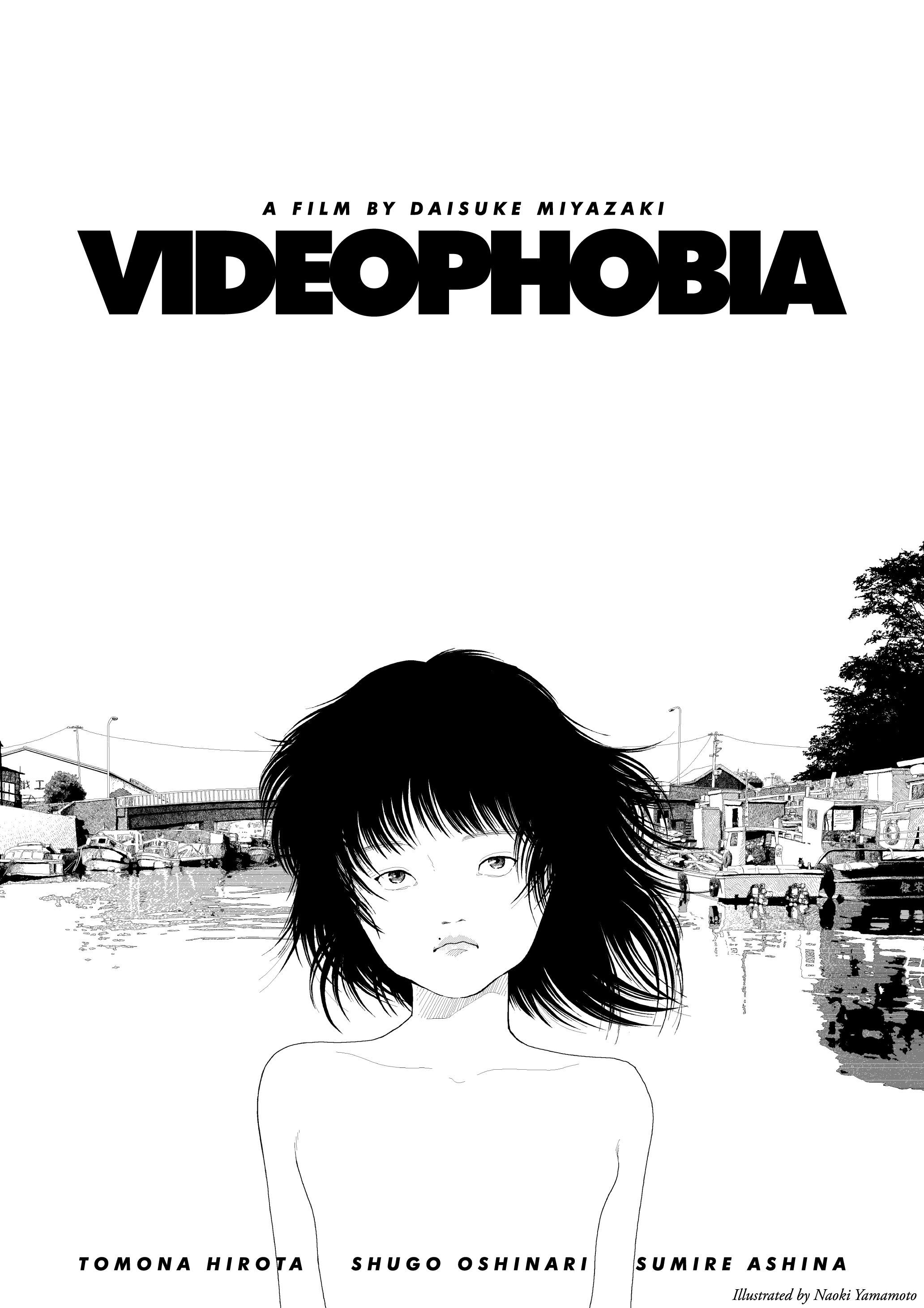 山本直樹氏が手掛けた『VIDEOPHOBIA』ポスタービジュアル