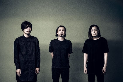THE ANDS、ニューアルバム『herein』サブスク開始 ケンゴマツモト(THE NOVEMBERS)、加藤雄一郎(NATSUMEN)出演「ghost of you」MV解禁