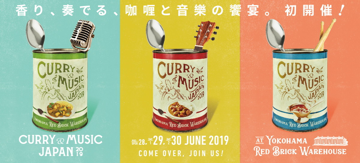 CURRY & MUSIC JAPAN 2019