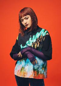iri、初のベストアルバムをリリース デビュー5周年アニバーサリーツアーも決定