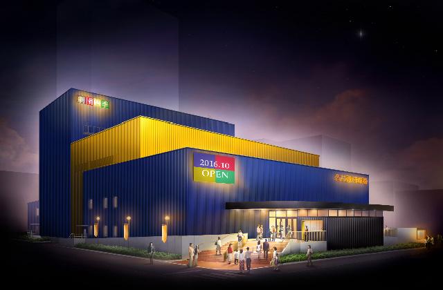 「名古屋四季劇場」(名古屋市中村区名駅2-1103)の完成予想図