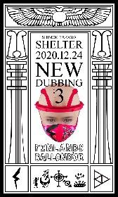 FINLANDS×BALLOND'OR、クリスマスイブにツーマンライブ『NEW DUBBING vol.3』開催決定