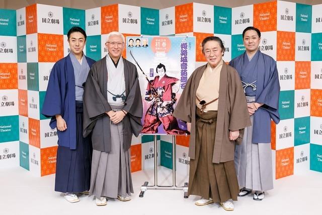左から尾上菊之助、中村時蔵、尾上菊五郎、尾上松緑。(提供:国立劇場)