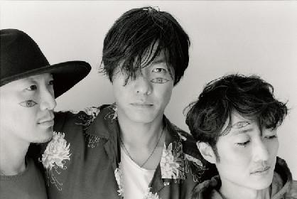 フジファブリック、新アルバム『FAB LIST』発売を記念した機材展をタワーレコード新宿で開催決定