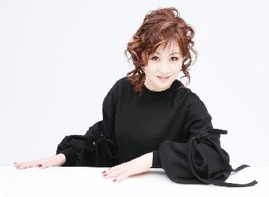 渡辺美里、自身のYouTubeチャンネルで日本武道館公演を発表 『tokyo』30周年記念盤のリリースも決定