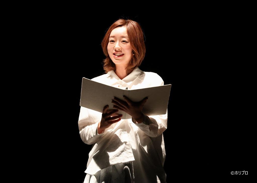 真凛 (C)ホリプロ  撮影:宮川舞子