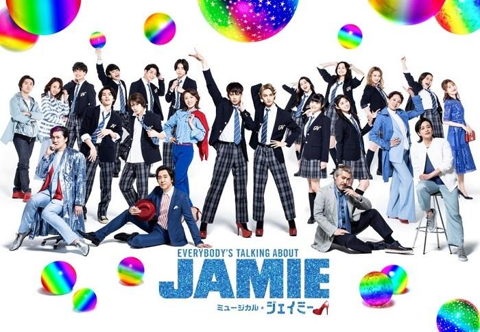 『ジェイミー』キャスト集合 Pride Month Ver.