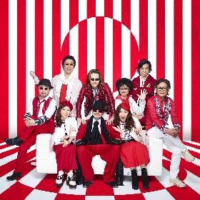 米米CLUB 約4年半ぶり全国ツアーから東京NHKホール公演を放送