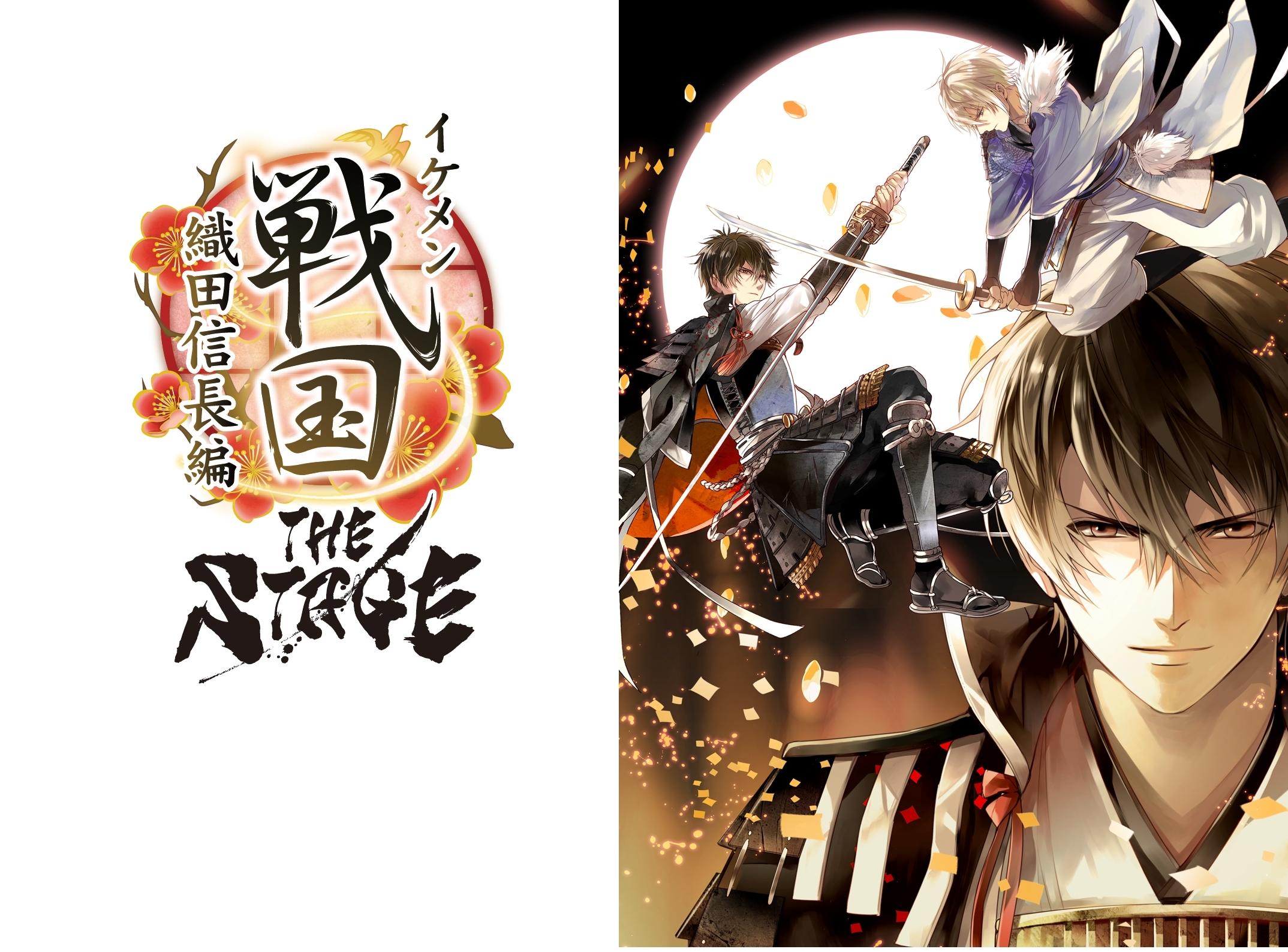 (右)キャラクターデザインを手掛ける山田シロ氏による描き下ろしビジュアル