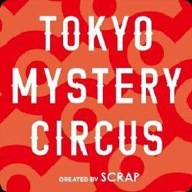 世界初・国内最大の謎解きテーマパーク『東京ミステリーサーカス』公式アプリが誕生 先着1万名限定で最大1,000円オフクーポンも配布
