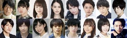 谷佳樹、佐藤日向、太田奈緒が出演 舞台『ハンズアップ』の上演が決定