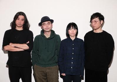 NUMBER GIRL、今や伝説となっている2002年日比谷野外大音楽堂LIVEを収めたアルバムのジャケット写真を公開