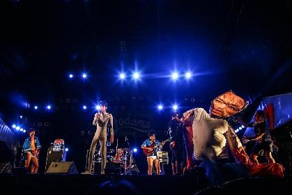 日本一極端なロック・フェス、今年は何をなしえたのか!?  『OTODAMA'17~音泉魂~』総論・後編