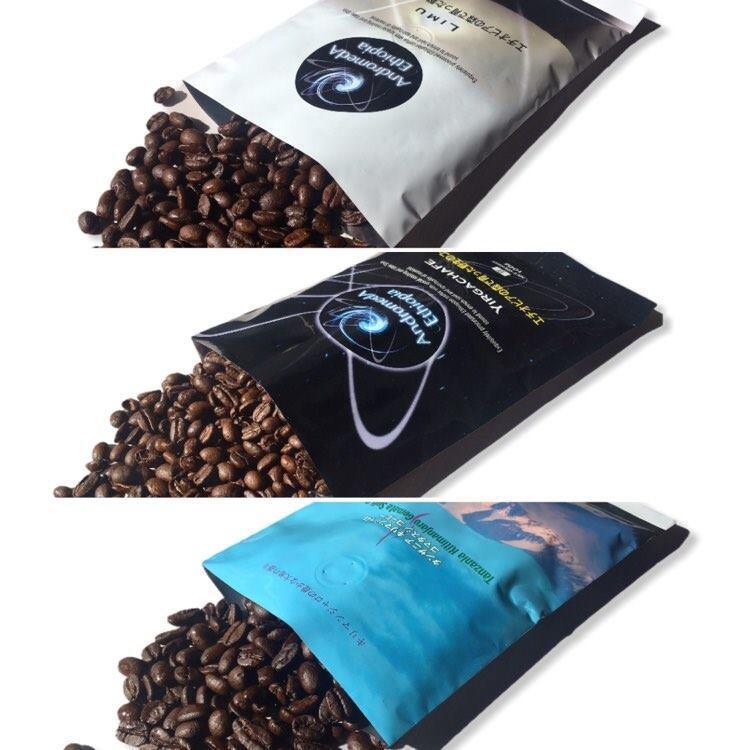 コーヒー豆はエチオピアから直輸入されたもの