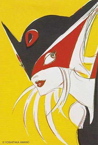 マドンナ(1996) (c)YOSHITAKA AMANO