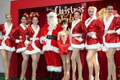 応援サポーター本田望結が華麗な滑りを披露! 日本初上演のクリスマスショー『ブロードウェイ クリスマス・ワンダーランド』いよいよ開幕