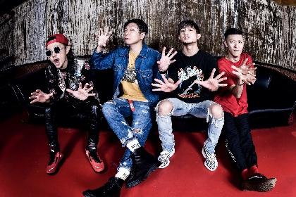 TOTALFAT主催『PUNISHER'S NIGHT』東京公演にDJダイノジ 新シングルの詳細も判明