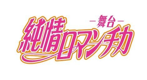 (C)中村春菊/KADOKAWA/エイベックス・ピクチャーズ