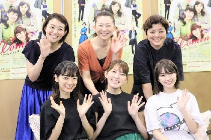ミュージカル『Little Women -若草物語-』稽古場公開 朝夏まなと「ジョーを演じていて毎回心が震える」