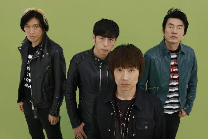 JUN SKY WALKER(S) TOY'S FACTORY時代のアルバム音源をストリーミング配信
