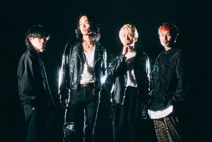 愛はズボーン 岡崎体育、キュウソネコカミら10組を迎えたトリビュートアルバムの発売が決定