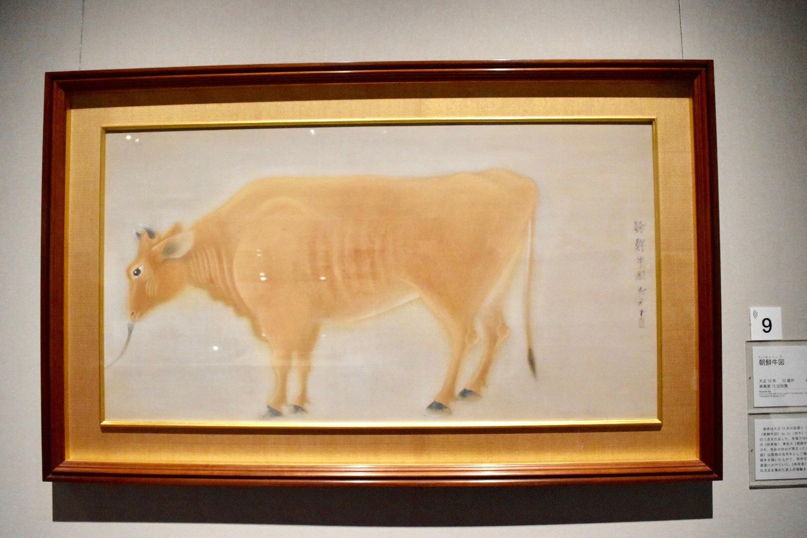速水御舟 《朝鮮牛図》 大正15年 山種美術館蔵