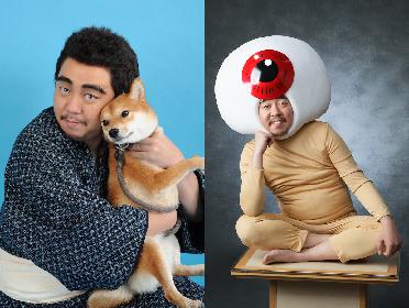 レキシ、新ビジュアルで『西郷どん』『ゲゲゲの鬼太郎』に 両A面シングルを7月にリリース