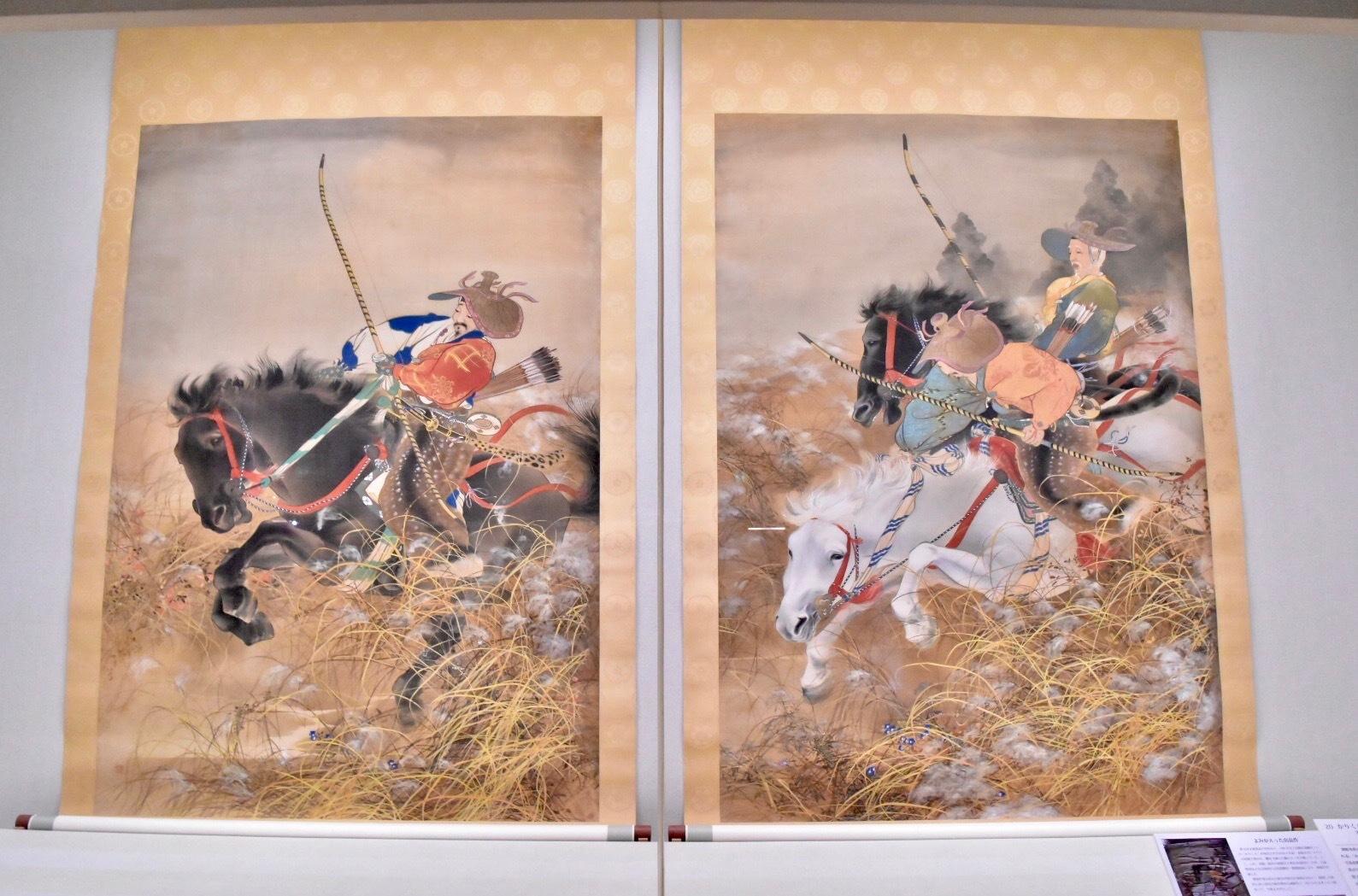 かりくら 明治43年(1910)櫻谷文庫蔵