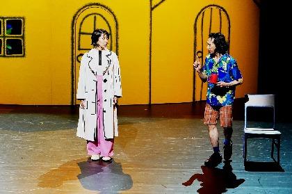 近藤良平・首藤康之・長塚圭史・松たか子出演の演劇『イヌビト ~犬人~』が開幕 舞台写真が到着