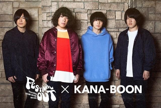 「WE THE MUSIC powered by WIZY」×KANA-BOON ビジュアル