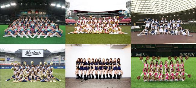 """パ・リーグ6球団の""""女神""""たちが一堂に会してパフォーマンスを披露する (C)H.N.F. (C)Rakuten Eagles (C)SEIBU Lions (C)C.L.M (C)ORIX Buffaloes (C)Softbank HAWKS"""