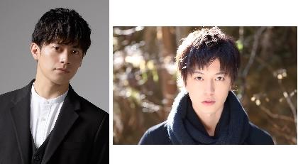 フクシノブキ、松田裕主演 鉄拳のパラパラマンガを舞台化した『家族のはなし』の上演が決定