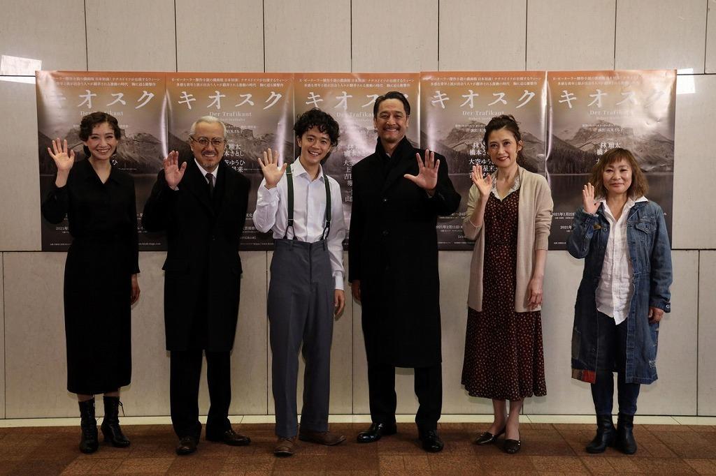 (左から)大空ゆうひ、山路和弘、林翔太、橋本さとし、一路真輝、石丸さち子