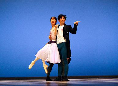 新国立劇場バレエ団が一丸となっての舞台に! 期待高まる『不思議の国のアリス』公開リハーサル