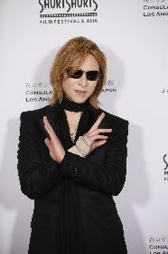 YOSHIKI、『ショートショート フィルムフェスティバル』のレッドカーペットに登場