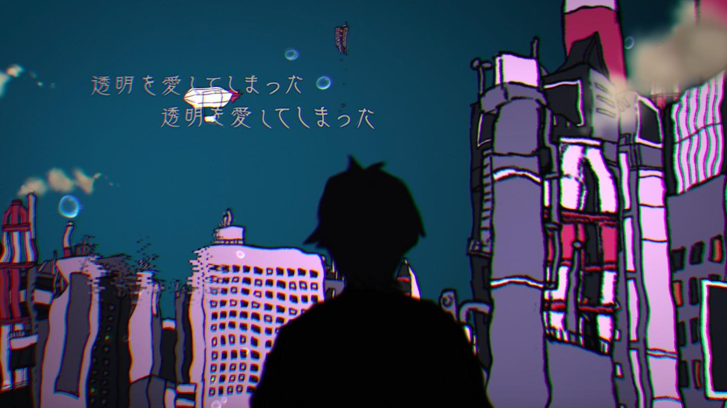 Sou「ユートピア」MV