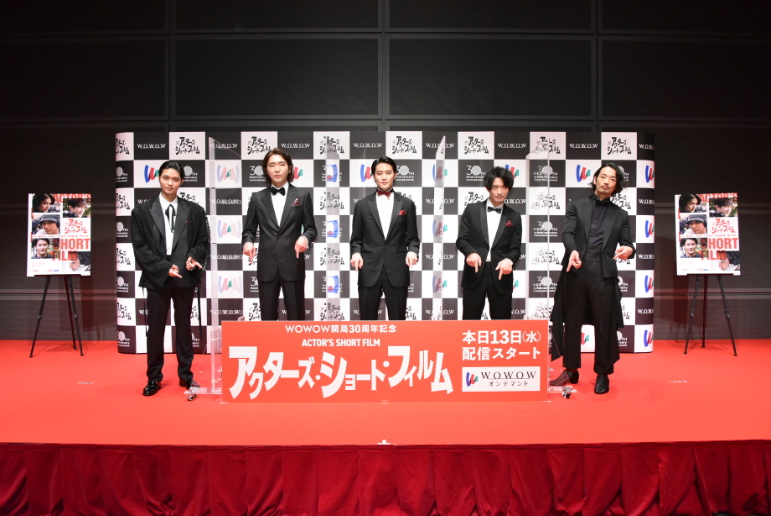 左から、磯村勇斗、柄本佑、白石隼也、津田健次郎、森山未來