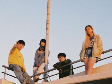 ニトロデイ、新曲「ヘッドセット・キッズ」を期間限定で無料公開