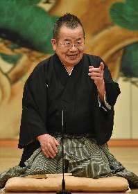 祝芸歴50周年の桂文珍が豪華ゲストを迎え20日間の独演会に挑む!インタビュー