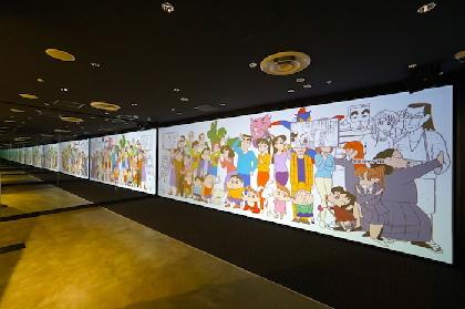 『原作30周年記念展 クレヨンしんちゃん オラのミリョク新発見だゾ』開幕レポート リアルとバーチャルの融合を目指す新スポット誕生