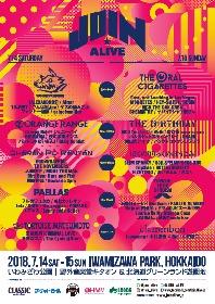 チャラン・ポ、SOIL、中村達也×Reiら6組が追加 『JOIN ALIVE』最終ラインナップ出揃う