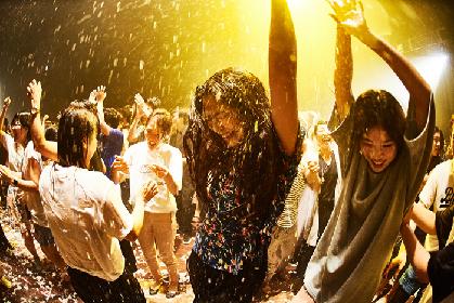 """フエルサ名物の""""雨""""が期間限定で水量倍増! びしょ濡れではっちゃけたい人向けのタオル付きチケットの販売も"""