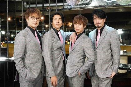 純烈 初冠番組『クラブ「純烈」へようこそ!』第5弾テレビ放送決定、メンバー4人が激動の2019年を振り返る