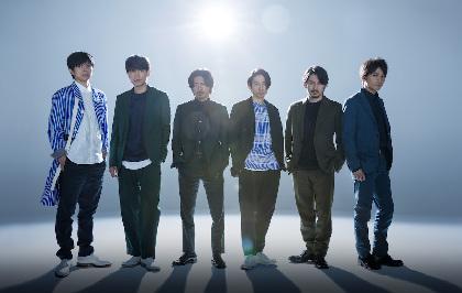 V6、新曲「Super Powers」が『ワンピース』の新主題歌に決定