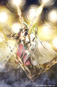 『Fate/Grand Order THE STAGE -絶対魔獣戦線バビロニア-』全キャラクタービジュアルが解禁 チケット一般発売が12月15日(土)に開始