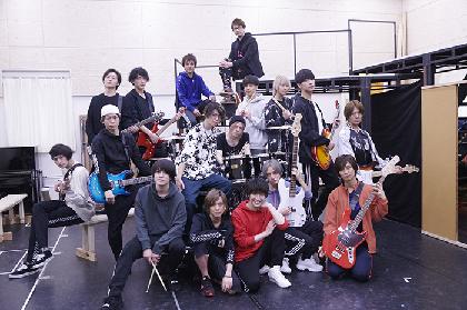 『DYNAMIC CHORD the STAGE』三山凌輝、松岡卓弥、藤家和依ら出演者が奮闘する、稽古場模様が到着